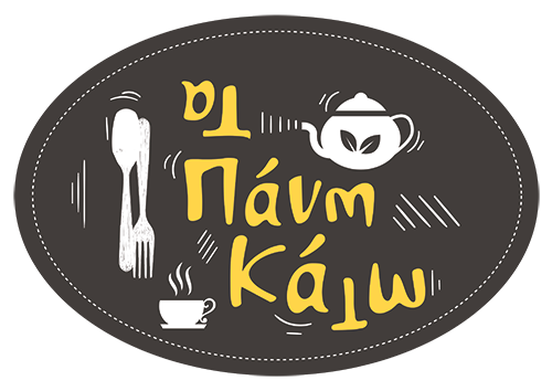 The logo of Pano Kato cafe